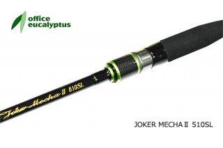 オフィスユーカリ Joker Mecha� 510SL