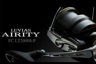 DAIWA ルビアスエアリティ LUVIAS AIRITY FC LT2000S-P
