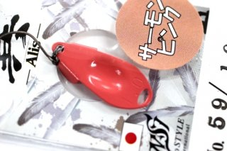 neo-STYLE NST 翼-Alis- アリス 1.0g #59 サーモンピンク