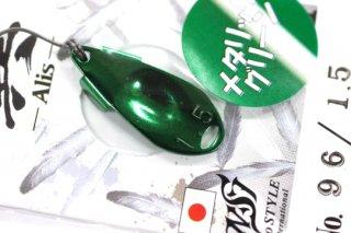 neo-STYLE NST 翼-Alis- アリス 1.5g #96 メタグリーン