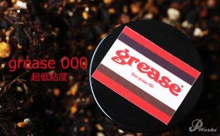 P-grease 000【超低粘度】