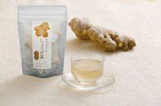 お茶の三幸園 島根県産生姜使用  しょうが茶 (ティーバック10包)