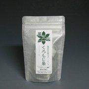 お茶の三幸園 島根県産くろもじ使用  くろもじ茶 (ティーバック10包)