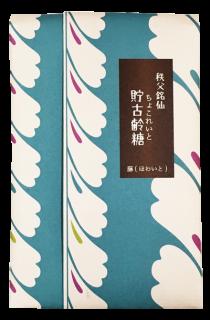 秩父銘仙 貯古齢糖 藤(ほわいと)