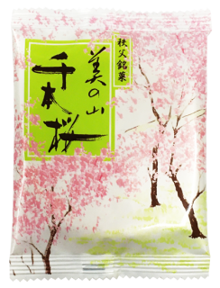 美の山千本桜
