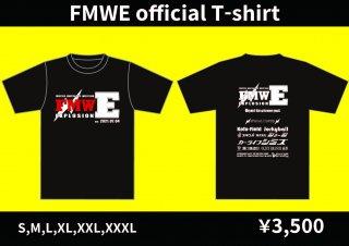 FMWEオフィシャルTシャツ