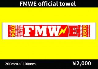 FMWEマフラータオル