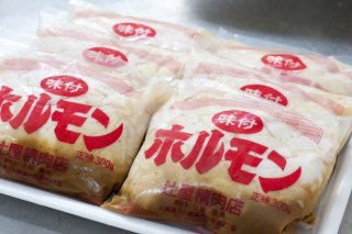 豚味噌ホルモン煮込み 1袋(300g)