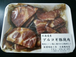 プルコギ豚焼肉 (400g)