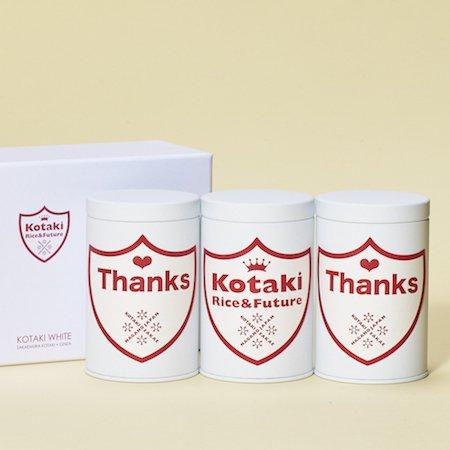 希少米!希少米コタキホワイトギフトCAN「Thanks」ラベル ギフトボックス(3個入)