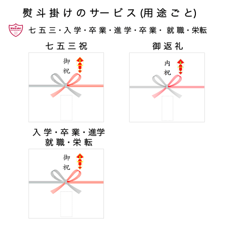 <img class='new_mark_img1' src='https://img.shop-pro.jp/img/new/icons12.gif' style='border:none;display:inline;margin:0px;padding:0px;width:auto;' />[送料無料]新米コタキホワイト白米 5kg袋
