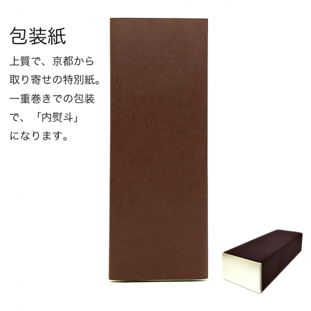 希少米!コタキホワイト干支ラベル(数量限定出荷)