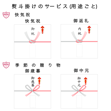 <img class='new_mark_img1' src='https://img.shop-pro.jp/img/new/icons12.gif' style='border:none;display:inline;margin:0px;padding:0px;width:auto;' />新米!コタキヌーボーギフトボトル [予約販売:10月中旬出荷予定]