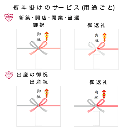 <img class='new_mark_img1' src='https://img.shop-pro.jp/img/new/icons12.gif' style='border:none;display:inline;margin:0px;padding:0px;width:auto;' />新米コタキホワイト白米 2kg袋[予約販売:10月中旬出荷予定]