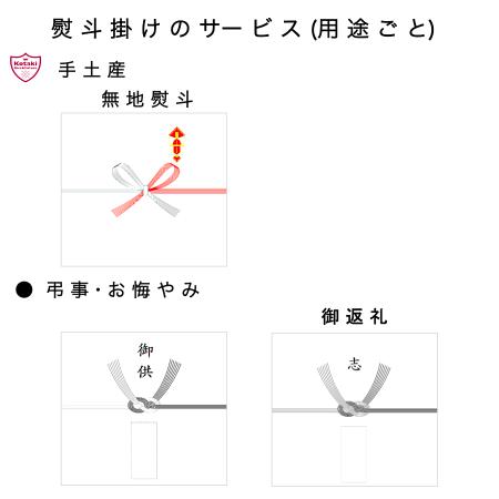 <img class='new_mark_img1' src='https://img.shop-pro.jp/img/new/icons12.gif' style='border:none;display:inline;margin:0px;padding:0px;width:auto;' />[送料無料] 新米コタキホワイト白米 5kg袋[予約販売:10月中旬発送予定]