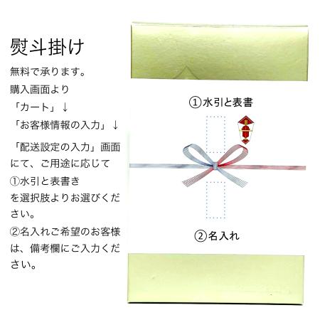 <img class='new_mark_img1' src='https://img.shop-pro.jp/img/new/icons12.gif' style='border:none;display:inline;margin:0px;padding:0px;width:auto;' />[送料無料] 新米コタキホワイトギフトボトル2本セット[予約販売]