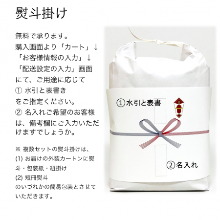 <img class='new_mark_img1' src='https://img.shop-pro.jp/img/new/icons12.gif' style='border:none;display:inline;margin:0px;padding:0px;width:auto;' />[送料無料] 新米コタキホワイト白米 2kg袋の3個セット[予約販売]