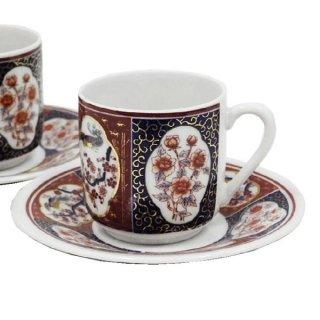 昭和レトロ食器(日本製)覗き透かしカップ デミタスカップ&ソーサー ペアセット