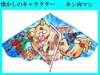 キャラクターカイト(凧) キン肉マン【デッドストック】