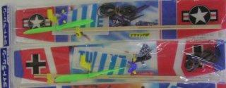 ライトプレーン(ゴム動力飛行機)(2種セット)