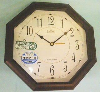 レトロ 八角時計