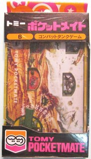 ポケットメイト(6)コンバットタンクゲーム【生産終了品】