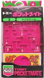 ポケットメイト(3)メイロゲーム【生産終了品】