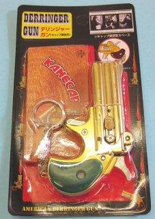 ピストルキーホルダー(ミニ火薬鉄砲)カネキャップ弾使用(カネキャップ付き)