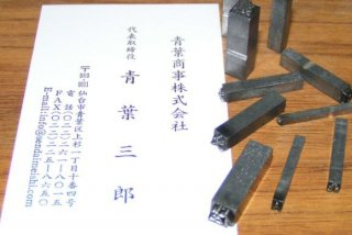 活版印刷名刺(本ケント紙)