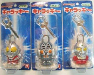 ウルトラマン キャラッキー(3種セット)【絶版】