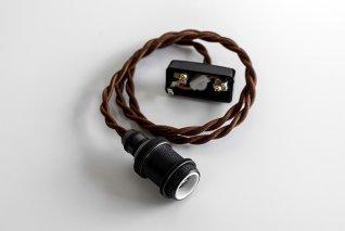 E17真鍮ソケットコード ブロンズ 100cm
