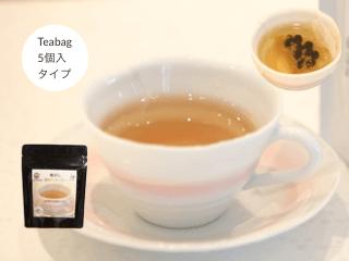 焦がし黒豆ダッタンそば茶 teabag5個 古賀市認定ブランド