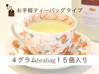 韃靼そば茶 ティーバッグ 4g×15個入り(60g) 国産 無農薬 大分 豊後高田産 満天きらり