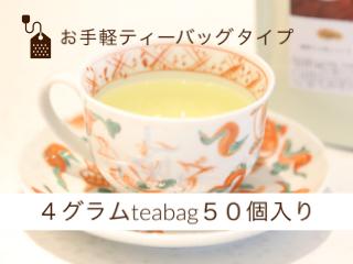韃靼そば茶 ティーバッグ 4g×50個入り(200g) 国産 無農薬 大分 豊後高田産 満天きらり