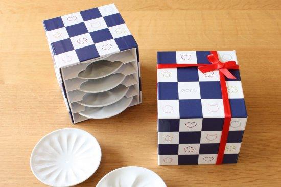 しょうゆ小皿 5枚入用 化粧箱のみ ※この商品は小皿は含まれていません。