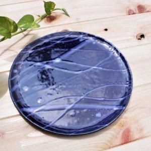 やちむん happy weve 幸せの波のプレート 星空 天の川 藍色7寸皿 中サイズ 陶板 藍色