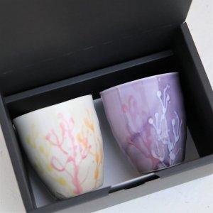 敬老の日のプレゼント 沖縄の海と珊瑚のタンブラー おしゃれ  ご結婚の祝いのギフト 白色×薄紫色 ペア