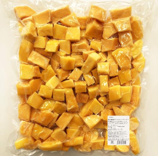 業務用冷凍マンゴー ダイスカット(※1�×5袋)★参考価格です★