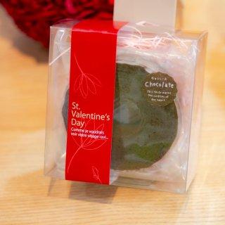 【バレンタインデーおすすめ】チョコレートバウムクーヘンSS 箱入り