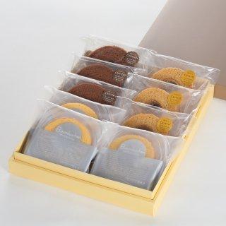 やわらかミニバウム3種9個詰め合わせ(プレーン・キャラメル・チョコレート)