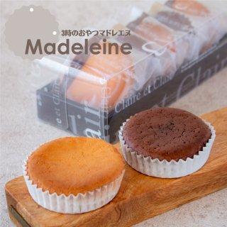 マドレーヌ5個(プレーン3個ショコラ2個)
