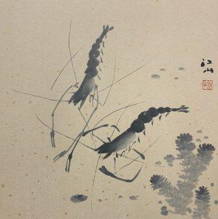 月刊『聴く中国語』2020年2月号表紙絵「蝦趣図」