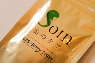 美のケア LPS+Berry Power