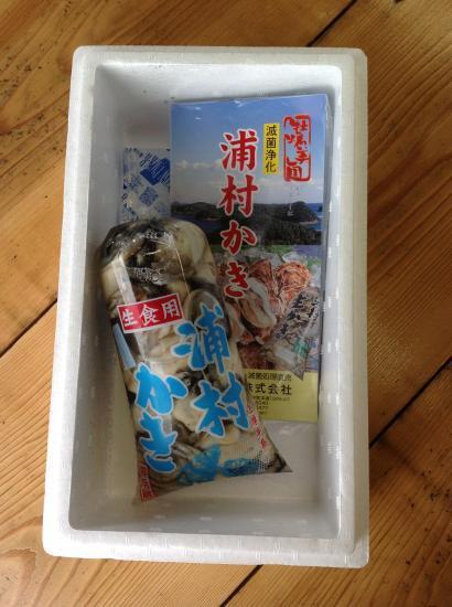 生食用 むき身牡蠣(500g) *1600円⇒1200円!!最終値引き中!!*