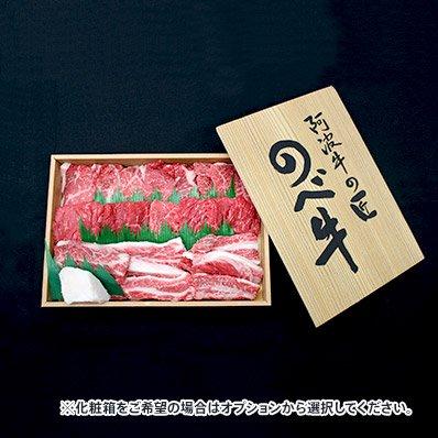 阿波牛の匠のべ 特選阿波牛焼肉用 500g