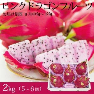幻のピンクドラゴンフルーツ