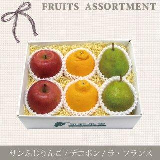 12月のお届け【旬彩果実(季節のフルーツ詰合せ)】サンふじりんご・温室デコポン・ラフランス