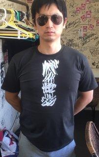 バイセーシTシャツ03