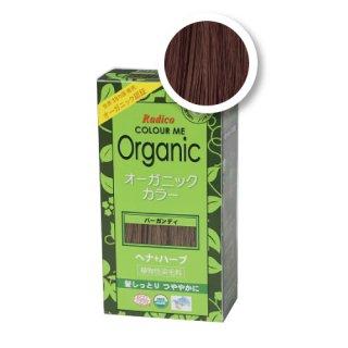 COLOURME Organic (カラーミーオーガニック) バーガンディ