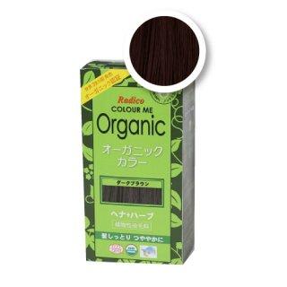 COLOURME Organic (カラーミーオーガニック) ダークブラウン